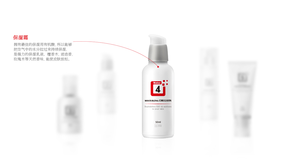 Hydration Moisturizer - Effective moisturizing lotion with organic acid which attracts moist particles in the air.